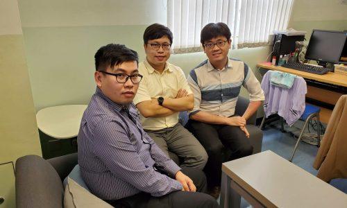 香港神託會培基書院 - 2020